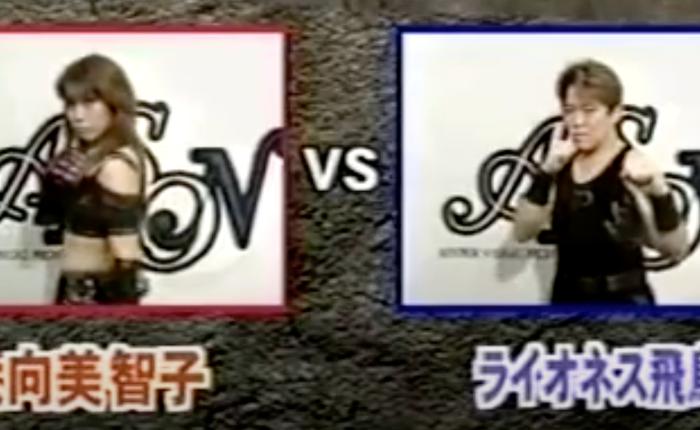 365 Wrestling, Day 13: Lioness Asuka vs. Michiko Omukai (ARSION,1/13/02)