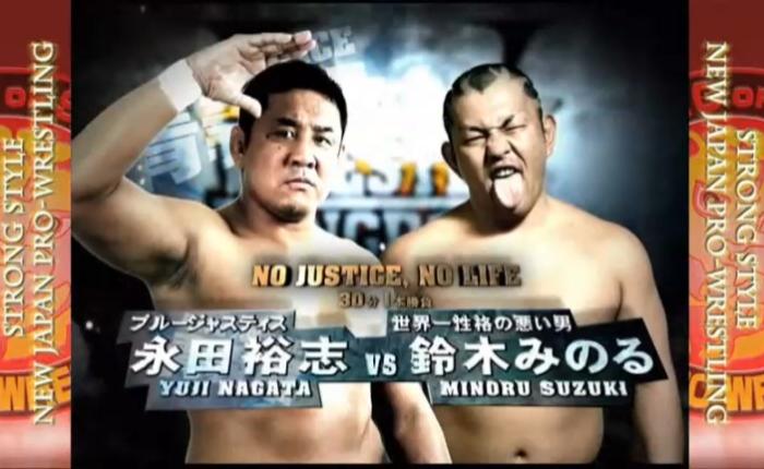 365 Wrestling, Day 4: Yuji Nagata vs. Minoru Suzuki (NJPW Wrestle Kingdom 7,1/4/13)